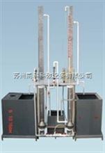TKPS-330型酸性污水升流式过滤中和 及吹脱实验装置