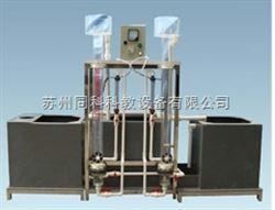 TKPS-327型酸性废水动态过滤中和实验装置