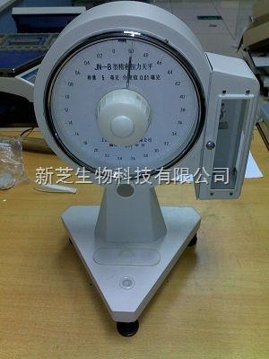 上海越平JN-B-100精密扭力天平