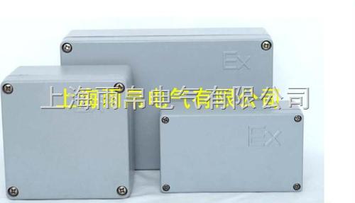 ybal-铸铝接线盒