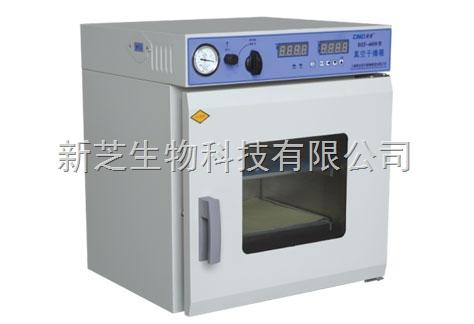供应上海新苗产品DZF-6030真空干燥箱