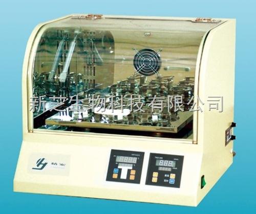 上海精宏THZ-412台式恒温振荡器【厂家正品】