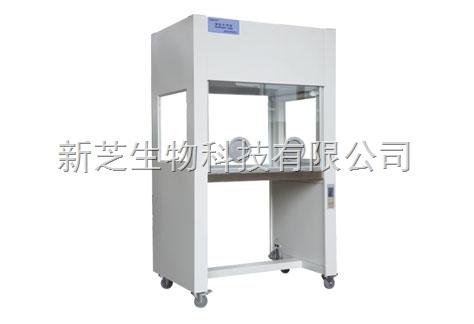 供应上海新苗产品SW-CJ-1F净化工作台单人双面垂直送风