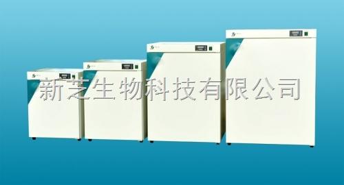 上海精宏DNP-9022电热恒温培养箱【厂家正品】
