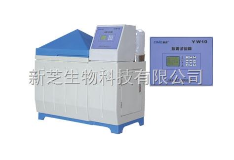 供应上海新苗产品YW-150气流式盐雾腐蚀试验箱