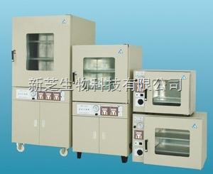 上海精宏DZF-6020真空干燥箱【厂家正品】