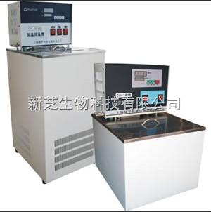 上海越平DC-2030低温恒温槽