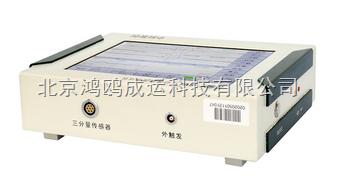 SR-SW 剪切波波速测试仪