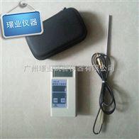广州 JDC-2混凝土电子测温仪