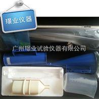 广州现货 泥浆三件套