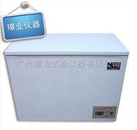 广东 冷冻箱