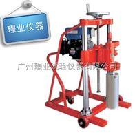 广州混凝土钻孔取芯机