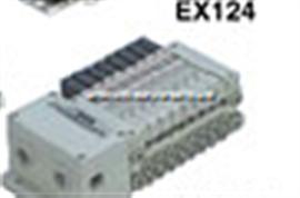 EX124系列-SMC串行传送系统