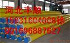 聚氨酯蒸汽保溫管,耐高溫直埋蒸汽保溫管,保溫管價格