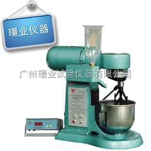 保温砂浆全套设备仪器
