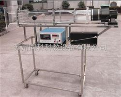 TK-569同科强迫流动单管管外放热系数测试装置