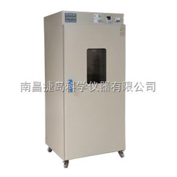 GZX-9420MBE上海博迅電熱鼓風干燥箱