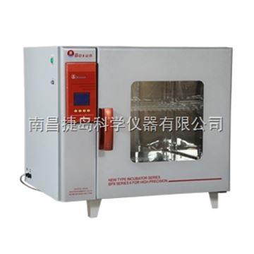 BPX-272博迅電熱恒溫培養箱