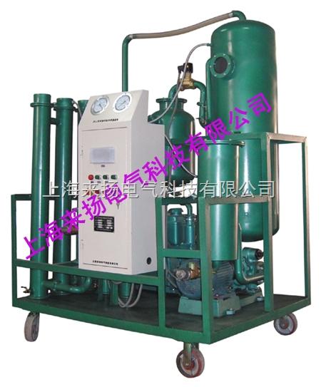 发电机滤油机