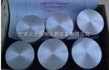 西南铝合金光谱标样 宁波北仑源明供应