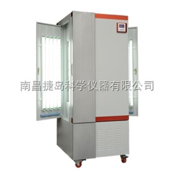 人工氣候箱,BIC-300人工氣候箱,上海博迅BIC-300人工氣候箱