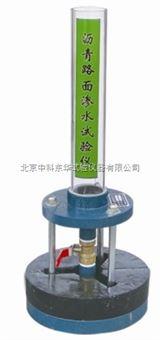 沥青混合料渗水试验仪