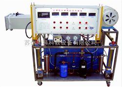 TK-506空调、制冷、换热综合实验台