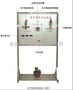 TK-554同科電子膨脹閥電教板