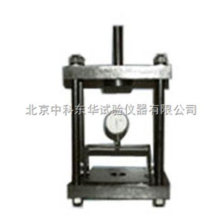 钢筋混凝土握裹力试验装置(砼与钢筋握裹力测定仪)