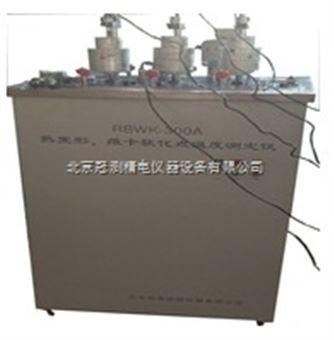 抢购北京微机控制热变形维卡软化点温度测定仪-立式3路