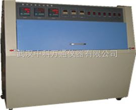 ZN-LZN-台式紫外光老化设备武汉紫外老化试验箱