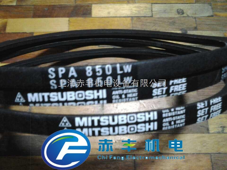 三角带SPA800LW耐高温皮带防油三角带