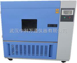 SN-900武汉氙灯耐气候试验箱 武汉氙灯老化测试机