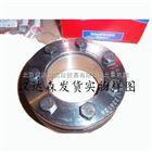 RINGFEDER胀紧套 RFN7012 19x47