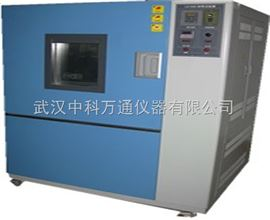 LX-1000IPX3、IPX4淋雨试验箱武汉箱式防水测试箱
