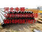 聚乙烯热水保温管,聚氨酯保温管,直埋式聚氨酯保温管