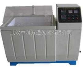 YWX/Q-750盐雾腐蚀实验机武汉盐雾腐蚀试验箱