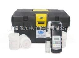 便携式砷快速检测箱