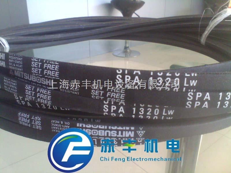 SPA1307LW防静电三角带SPA1307LW空调机皮带SPA1307LW