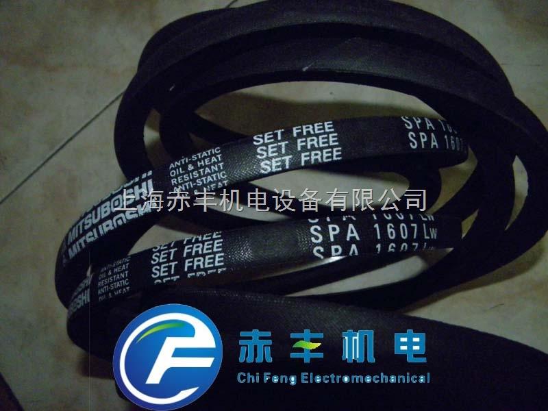 SPA1607LW防静电三角带SPA1607LW日本三星三角带PA1607LW