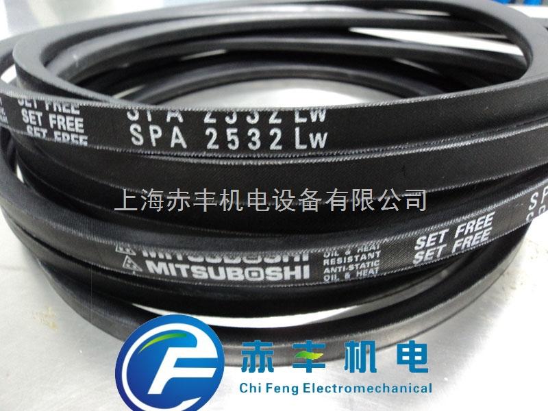 SPA2550LW窄V带SPA2550LW日本MBL三角带SPA2550LW耐高温三角带