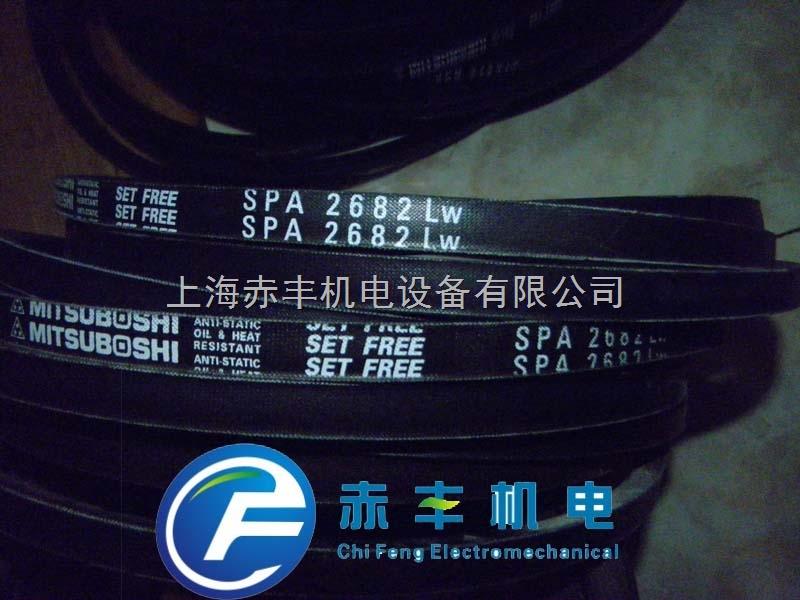 SPA2632LW风机皮带SPA2632LW防静电三角带SPA2632LW高速传动带