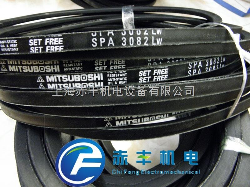 SPA3020LW高速传动带SPA3020LW风机皮带SPA3020LW耐高温三角带
