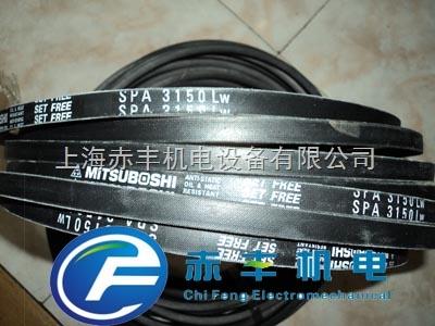 SPA3150LW耐高温三角带窄V带SPA3150LW空调机皮带SPA3150LW代理