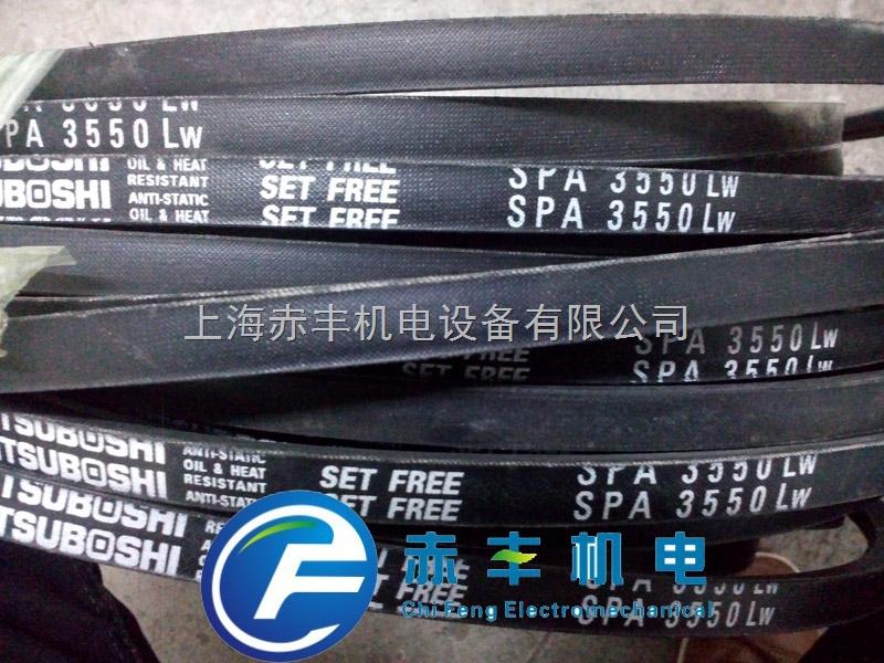 SPA3600LW日本三星三角带SPA3600LW耐高温三角带SPA3600LW价格
