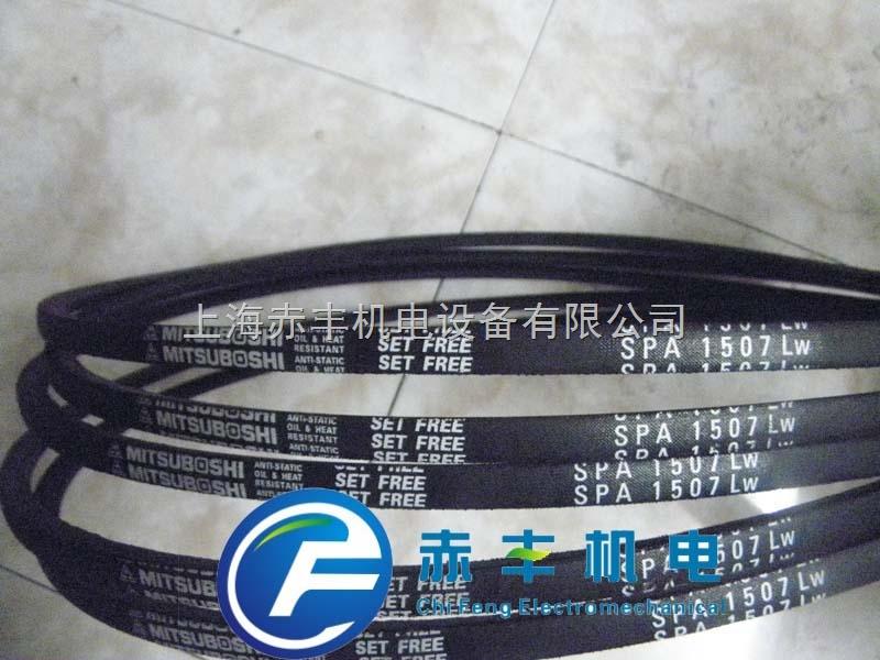SPA4120LW耐高温三角带SPA4120LW空调机皮带SPA4120LW风机皮带价格