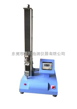 万能材料拉力测试仪