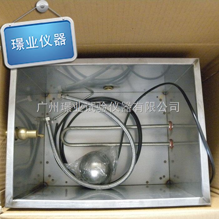BYS-3养护室三件套 加热水箱 不锈钢加热水箱 加热器 水槽