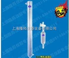 罗氏泡沫仪(标准型)