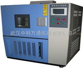QL-100QL-100小型臭氧老化试验箱臭氧检测设备